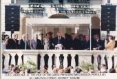 Επίσκεψη Προέδρου  Ελληνικής Δημοκρατίας στη Λεμεσό