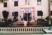 Υποδοχή Μάρκου Παγδατή στο Δήμο Λεμεσού